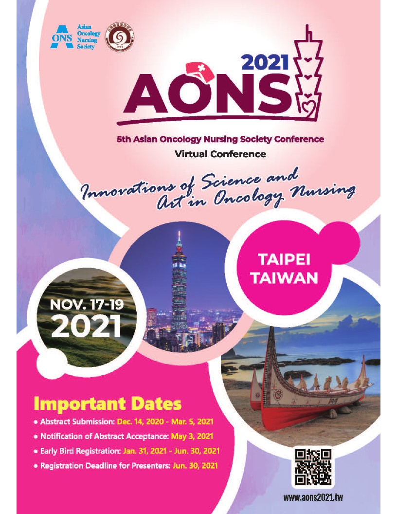 Poster Aons 2